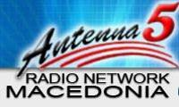 Антенна 5 FM-