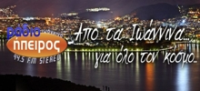 Radio Epirus