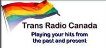 راديو العابرة