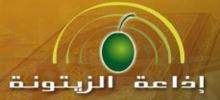 Radio Zitouna
