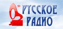 Russkoe Radio-