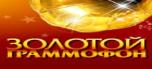 Zolotoi Gramofon