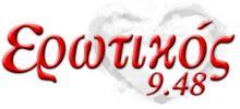 Eroticos FM-