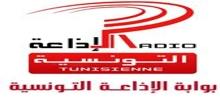 Radio Culturelle