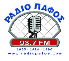 Радио Пафос