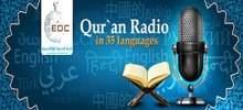 EDC Quran Radio