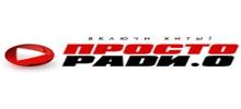 راديو Prosto
