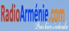 Радио Армении