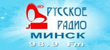 Rus-Radio