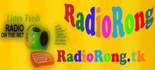 راديو رونغ TK