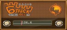 Błysk FM