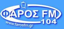 Phares FM