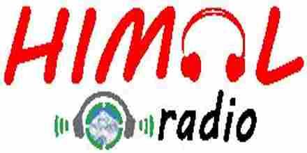 راديو هيمال