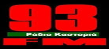 راديو كاستوريا