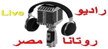 Rotana Masr FM