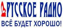 روس راديو أوكرانيا