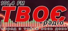 راديو Tvoe