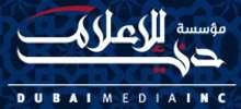 Arabski FM
