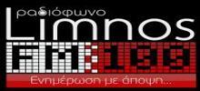 Lemnos FM 100