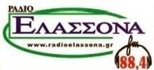 راديو Elassona