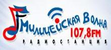 راديو MV