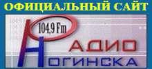 Радио Ногинск