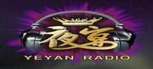 Yeyan Radio