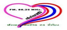 Kreenjai Radio