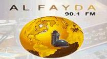 راديو Alfayda