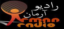 Радио Арман Иран