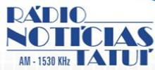 أخبار الإذاعة