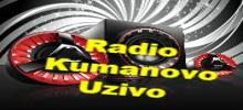 راديو كومانوفو