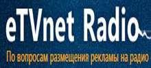 ETV صافي راديو