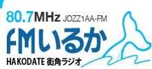 FM Iruka
