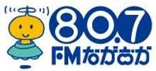 FM ناغاوكا