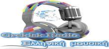 راديو اليونانية
