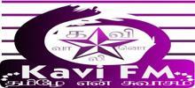 Кави FM-