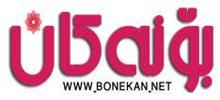 راديو Bonekan