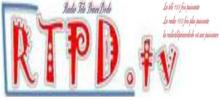 Radio-Prince Tele Dodo