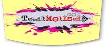 Melisai التاميل
