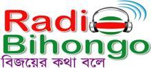 Radio Bihongo