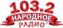 Narodnoe FM