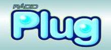 Radio Plug