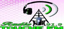 راديو FM توش