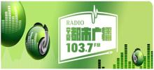 FM 103.7