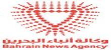 Radio Bahrain 96.5