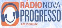 تقدم الإذاعة الجديدة