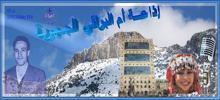 Radio Oum el bouaghi