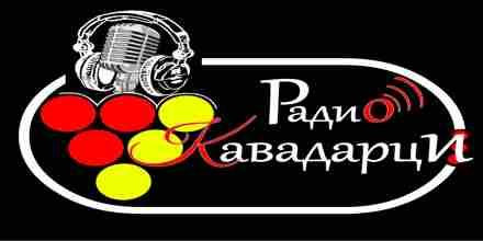 راديو كافادارشي
