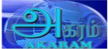 ABC Tamil